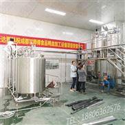 血豆腐生产设备厂家