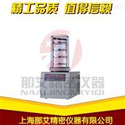 冷冻式压缩空气干燥机,台式冻干机