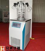 LGJ-18实验室冻干机多歧管压盖冷冻干燥机