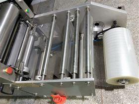 玉米全自动拉伸膜真空包装机