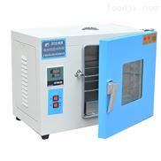 电热恒温培养箱使用环境型号