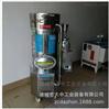 免檢甲醇蒸汽發生器