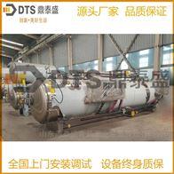 DTS-SJF面膜保健食品全自动不锈钢喷淋灭菌锅