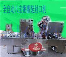 多種營養杯裝駱駝奶灌裝封口機