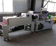 L型薄膜套袋包裝機全自動封切機