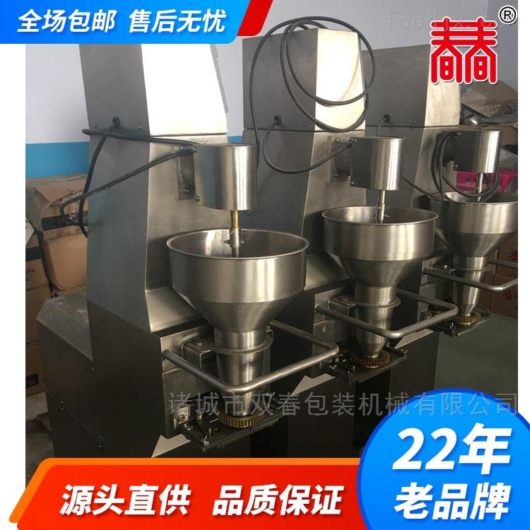 供应定制不锈钢多功能丸子机厂家