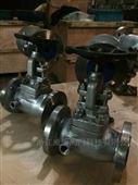 BJ41Y-600LBP锻不锈钢美标保温截止阀