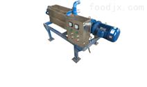 牛粪固液分离机(GLC-230)