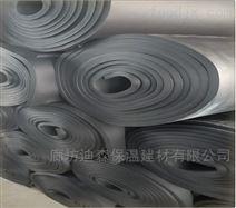 橡塑保温板、橡塑板价格趋势