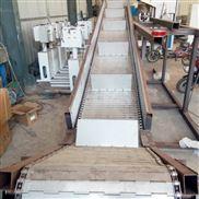 堅果提升鏈板輸送機食品不銹鋼鏈板傳送帶