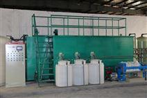 化纤废水处理/苏州废水设备厂家