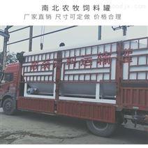 定制高性能15噸運輸散裝飼料車高效節能