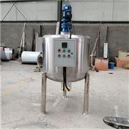 日化液体搅拌罐不锈钢洗发水乳化缸定制