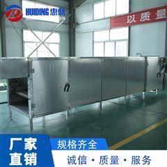 HGF-20山茶籽烘干机惠鼎