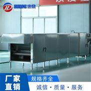 蝦皮蝦米烘干機