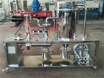 制药实验室流化床式气流粉碎机