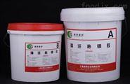 上海粘钢胶生产厂家