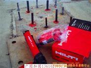 河南喜得利化學錨栓生產廠家