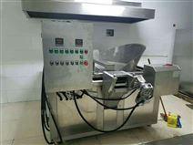 不锈钢搅拌夹层锅全自动火锅料底酱料