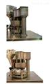 ZP-旋轉式壓片機