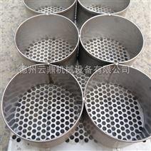 云鼎定制304不銹鋼耐高溫雙排粉絲烘干盒