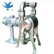 YKDW-不銹鋼食用級電動隔膜泵