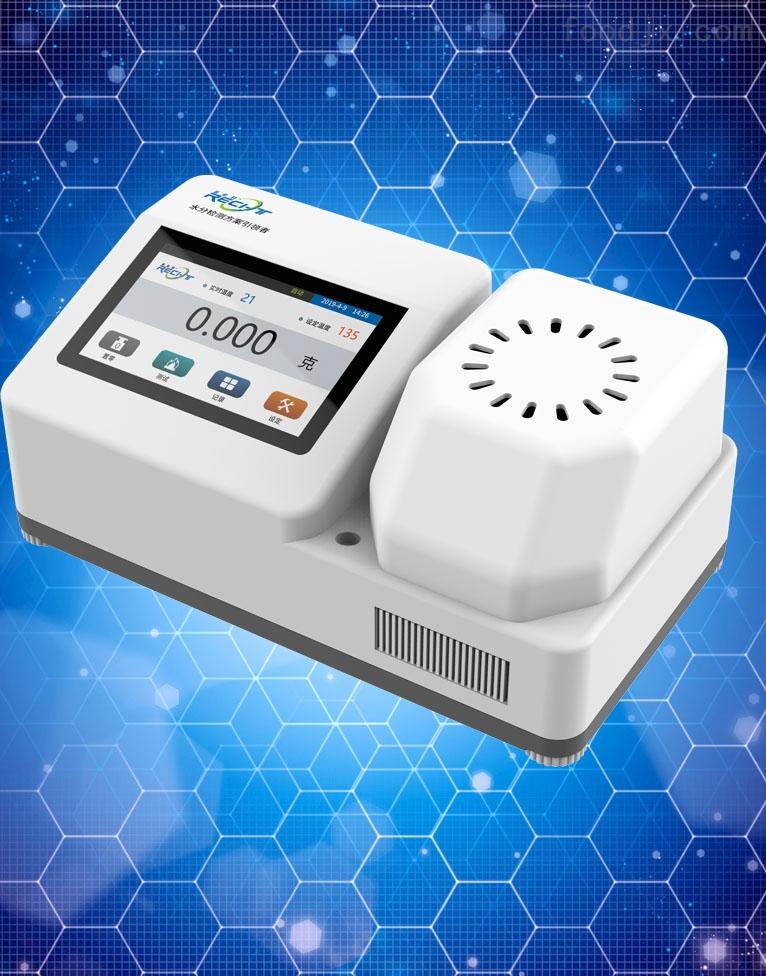药品水分测定仪