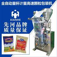 济南先河供应颗粒定量包装机