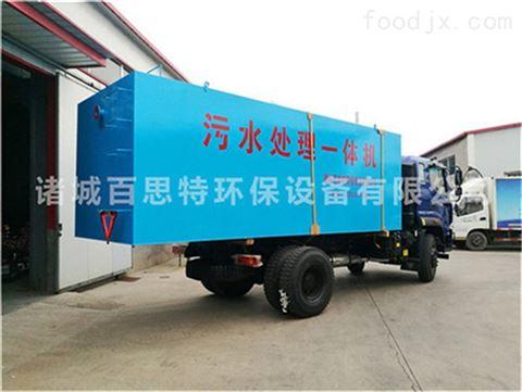小型水产养殖污水处理设备