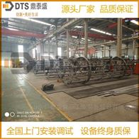 DTS-SJF供应旋转式食品杀菌设备八宝粥杀菌锅