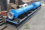 1000方流量_[10千瓦]高壓礦用潛水泵