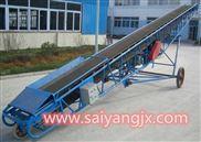 移動式升降皮帶輸送機產品優點