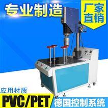 兴成鑫4工位超声波圆筒焊底机