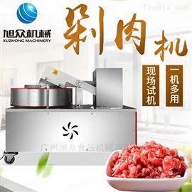 XZ-FW30商用一机多用双刀剁肉剁菜机旭众厂家