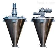 SDL双螺杆锥形混合机