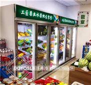 果蔬店立式多门水果陈列柜厂家直销