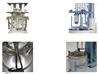 升降式多功能混合搅拌机器