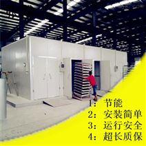 百合烘干设备 空气能干燥百合设备