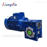 包装设备专用NMRW075紫光减速机