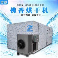 3P空气能佛香烘干机价格多少钱一台