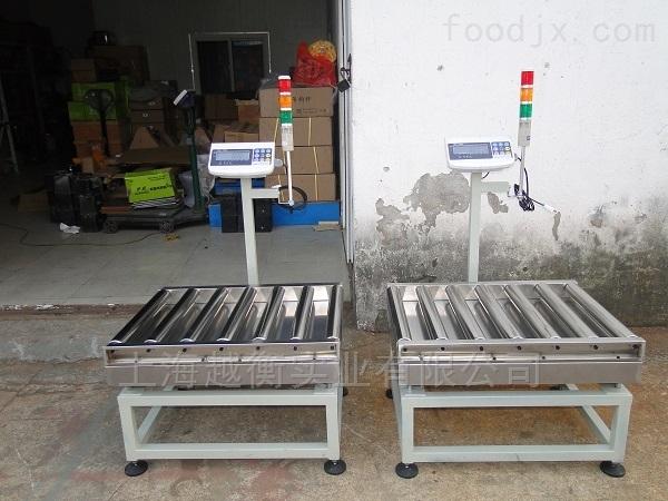 上海报警滚筒秤  100公斤电子滚轮秤