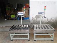 GTC-YH100公斤滚筒秤  带提示功能的辊筒秤