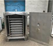 ZD系列低温真空干燥箱