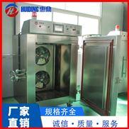 HDSD-002-龍眼速凍機