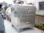 方型微波真空干燥机厂家/价格