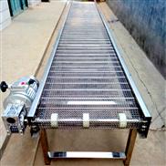 炉灰渣输送网带承重型输送带规格定制