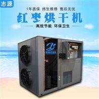 3P山东红枣烘干机一键烘干智能操作