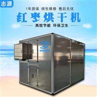 3P新疆大枣烘干房 红枣专用烘干机一站式服务