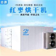 空氣能紅棗烘干機高效節能能省一半成本