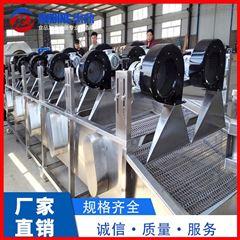 HDFG-2000供应果蔬脱水翻转风干机 食品沥水设备